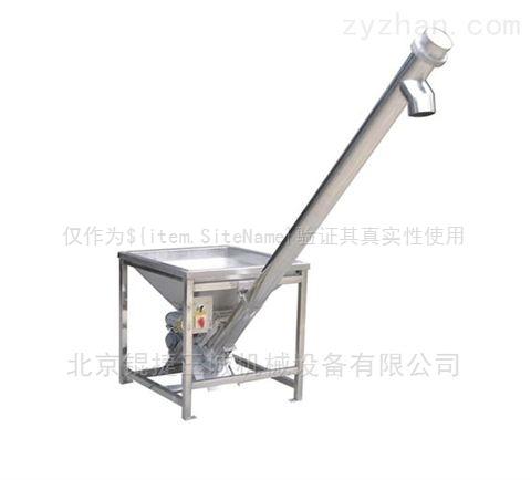 螺旋输送机的结构原理和维护要点