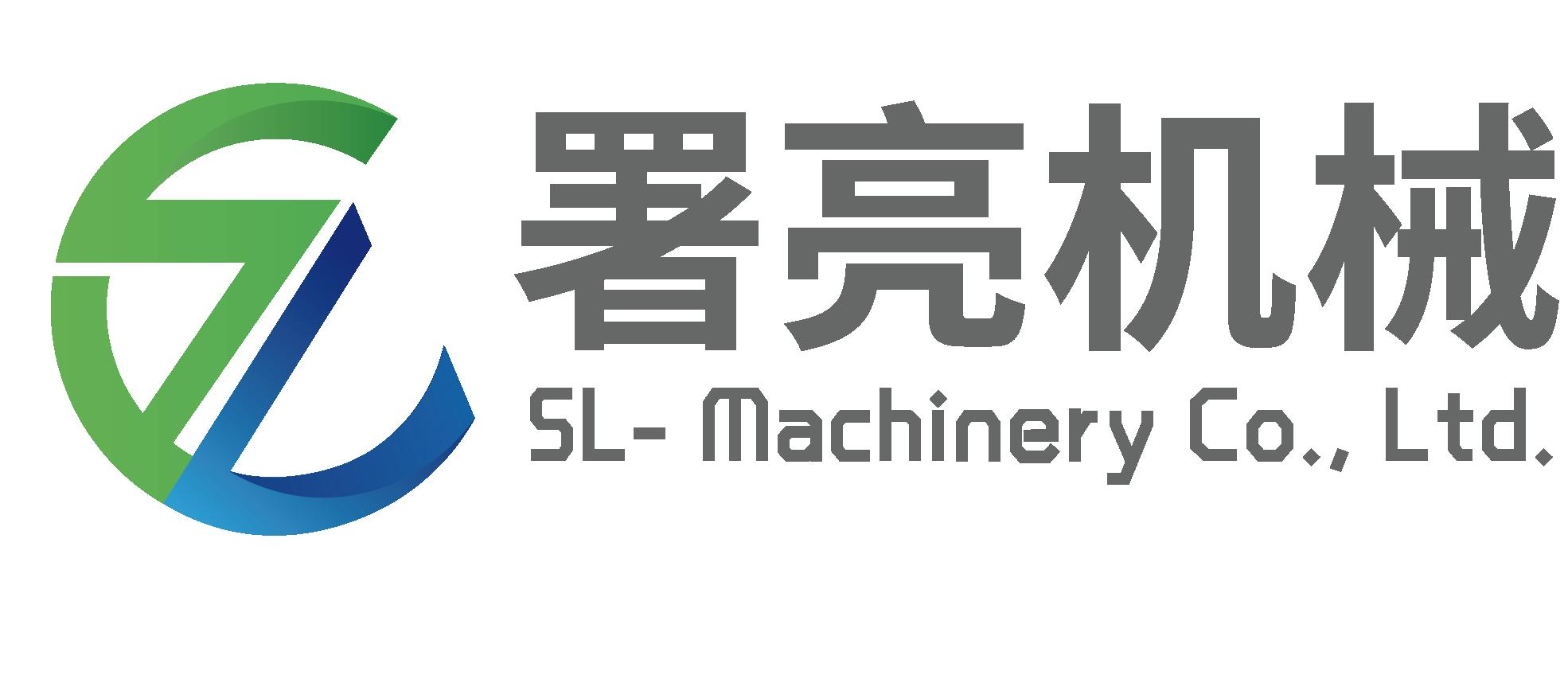 上海署亮机械有限公司