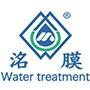 云南名膜水处理设备有限公司