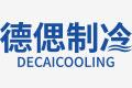 上海德偲制冷科技合伙企业(有限合伙)