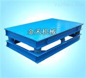 耐磨材料制品用振動平臺