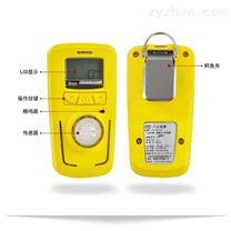 便携式臭氧浓度报警仪 臭氧气体泄漏检测仪