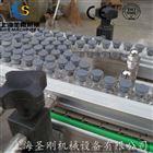 冻干粉针西林瓶灌装机