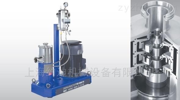 在线式超高速新能源新材料剪切乳化泵