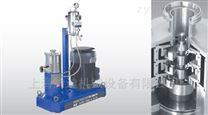 在線式超高速新能源新材料剪切乳化泵