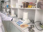 冷冻鸡肉类水分测试仪标准/厂家