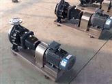 安徽滁州 化工离心泵 厂家直销