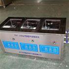 THC-10BQF三频超声波提qu机