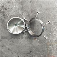卫生级圆形带卡箍式视镜耐压快开人孔-_|