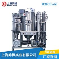 闭式低温 有机溶剂 喷雾干燥机 厂家直销