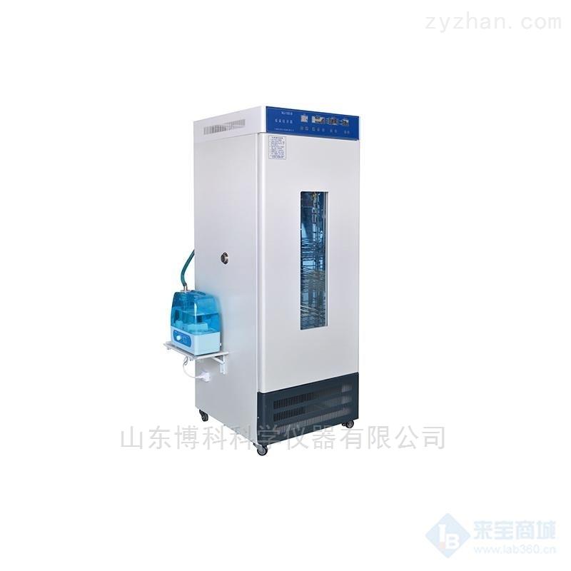 欧莱博LRHS-400B恒温恒湿箱工作原理