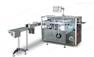 JD-MOC-500透明膜三维包装机特点
