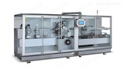 JDZ-450全自动高速装盒机主要技术参数