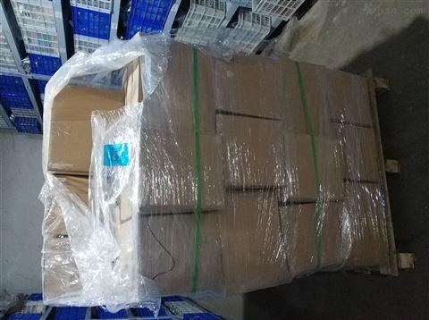 出口2,4-二氯-5-硝基嘧啶99厂家出货