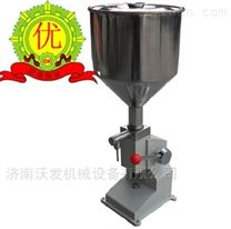 A03型--沃发机械手动膏液灌装机