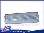 RHR110E10B-EPE滤芯