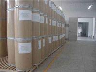 四乙酰乙二胺专业品质