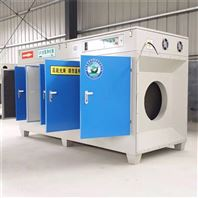 定制光氧催化废气处理设备 喷漆房环保