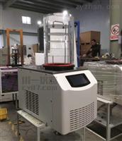 郑州实验室冻干机FD-1A-50小型冷冻干燥机