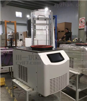 鄭州實驗室凍干機FD-1A-50小型冷凍干燥機