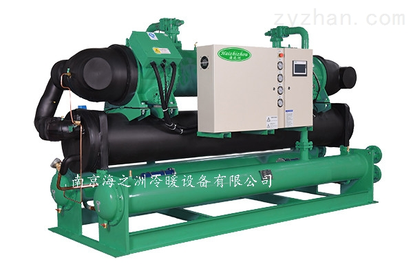 HZS-540WD水冷螺杆工业冷水机组
