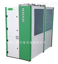 水冷箱型工業冷水機組