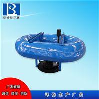 浮筒曝气机 污水处理 厂家直销 增氧机