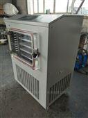 LGJ-30FD生物制品冷冻干燥机
