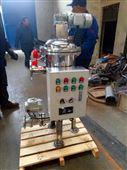 新款自清洗過濾器調試介紹