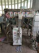 防水型-|-XWf筷子包装机||-