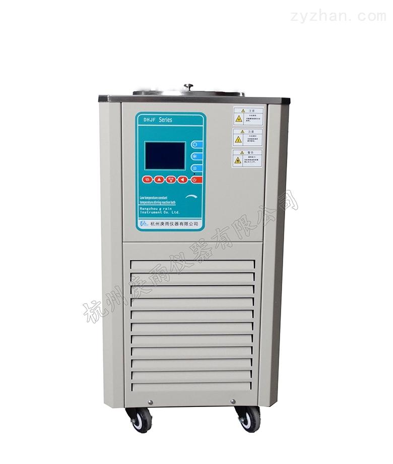 DHJF-2010低温恒温搅拌反应浴(-20℃)