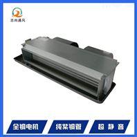 厂家直销FP-85暗装盘管机组 卧式盘管价格