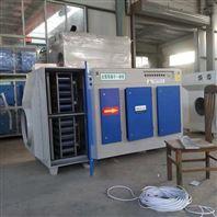 光氧催化燃烧净化器 VOC工业废气处理设备