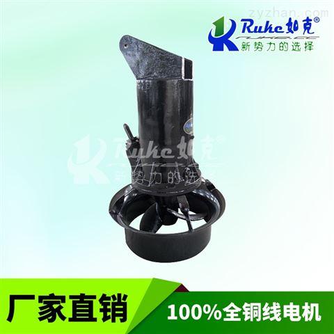 水下搅拌机 QJB型污水处理厂搅拌器