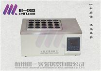 消化加熱器CY-XJY20石墨消解爐