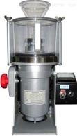 ZK-FDV-98小型实验室超微粉碎机