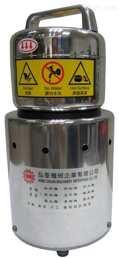 弘荃RT-02A小型高速(静音)粉碎机