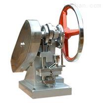 实验室单冲式压片机