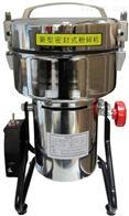 ZK系列小型高速万能粉碎机﹙新型﹚