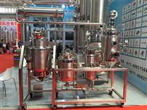 小型多功能提取濃縮機組實驗室學校試驗設備
