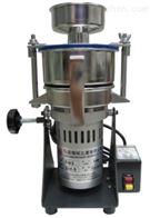 超低温FMS小型超微粒粉碎机