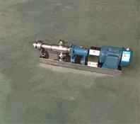GF型不锈钢单螺杆泵 医药卫生泵