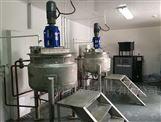珠海反应釜模温机