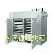 CT型熱風循環烘箱