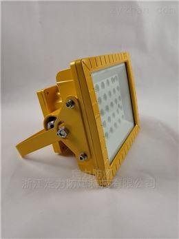 加油站防爆照明灯100W LED吸顶防爆灯100W
