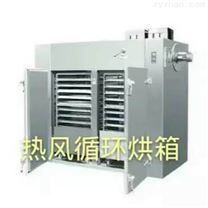 CT-C型烘箱