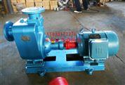 ZW不锈钢自吸式排污泵 自吸泵厂家直销