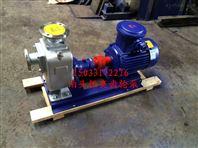 150CYZ-55銅葉輪防爆型自吸式離心油泵