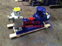 150CYZ-55铜叶轮防爆型自吸式离心油泵