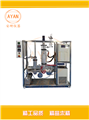 短程分子蒸馏仪AYAN-F60